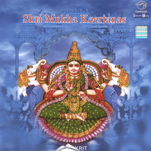 Sanskrit Chants Foto artis
