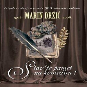 Marin Držić Foto artis