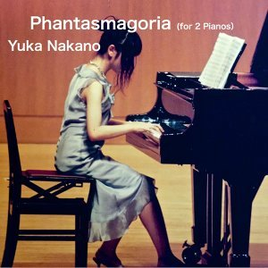 Yuka Nakano Foto artis