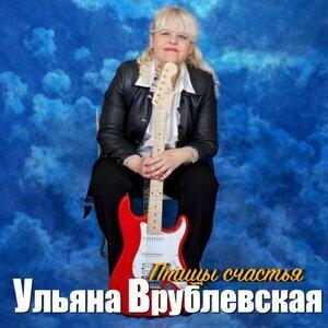 Uliana Vrublevskaya Foto artis