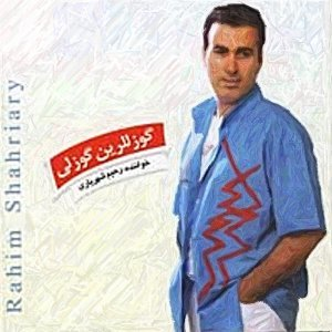 Rahim Shariary Foto artis