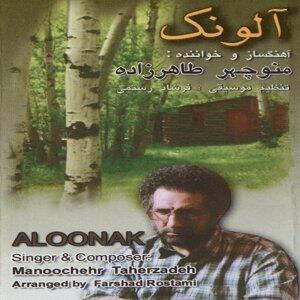 Manoochehr Taherzadeh Foto artis