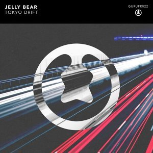 Jelly Bear Foto artis