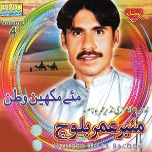 Muneer Umer Baloch Foto artis