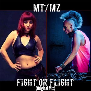 Mt / Mz Foto artis