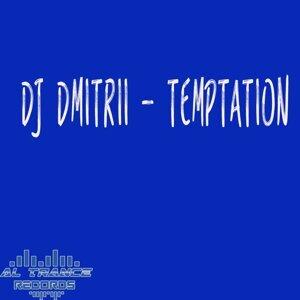 DJ Dmitrii Foto artis