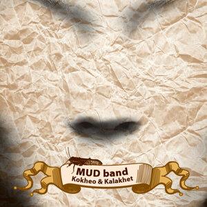 MUD Band Foto artis