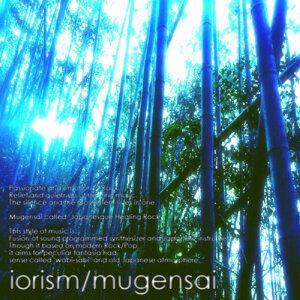 Mugensai Foto artis