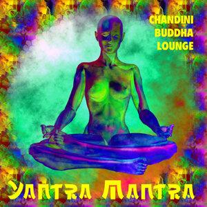 Yantra Mantra