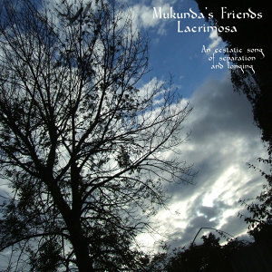 Mukunda's Friends Foto artis