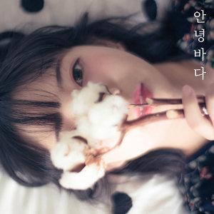 Annyeongbada Foto artis