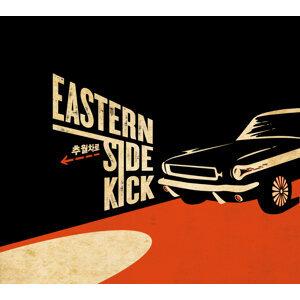 Eastern Sidekick Foto artis