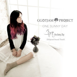 Ggotjam Project Foto artis
