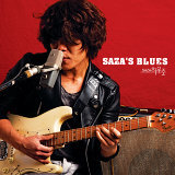 Saza Choi