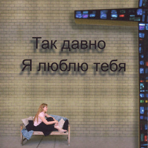 Юлия Мулина (Yuliya Mulina) Foto artis