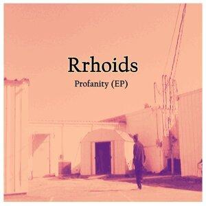 Rrhoids Foto artis