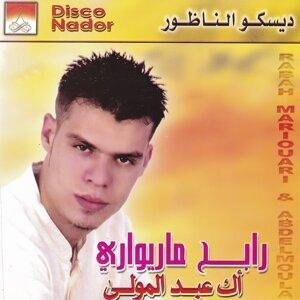 Rabah Mariouari, Abdelmoula Foto artis