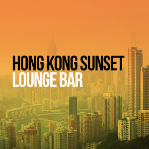Hong Kong Sunset Lounge Bar 歌手頭像