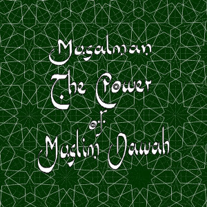 Musalman Foto artis