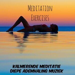 Meditation Relax Club feat. Calming Music Academy & Piano Bar Music Specialists & Avslappning Sound Foto artis