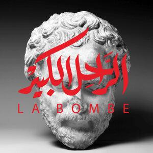 Al-Rahel Al-Kabir Foto artis