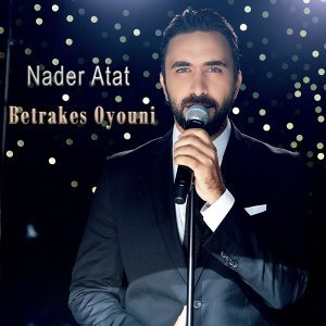 Nader Atat Foto artis