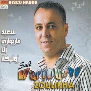 Said Mariouari, Zoulikha Foto artis
