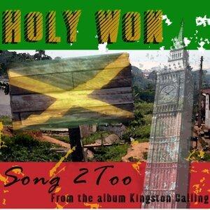Holy Won Foto artis