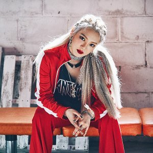 Hyoyeon Foto artis