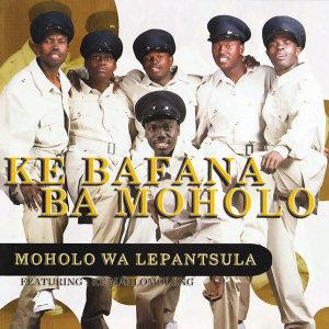 Ke Bafana Ba Moholo Foto artis