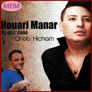 Houari Manar, Cheb Hicham Foto artis