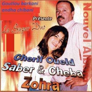 Cherif Oueld Saber, Cheba Zohra Foto artis