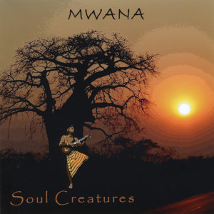 Mwana Foto artis