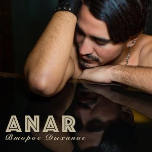 Anar Foto artis