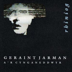 Geraint Jarman A'R Cynganeddwyr 歌手頭像