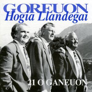 Hogia Llandegai 歌手頭像