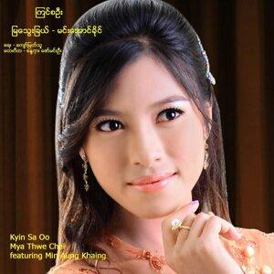 Mya Thwe Chei Foto artis