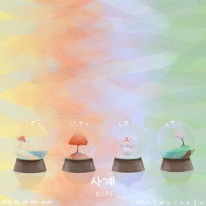 두민욱 Foto artis