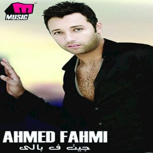 Ahmed Fahmy Foto artis