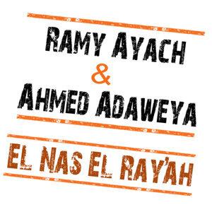 Ramy Ayach & Ahmed Adaweya Foto artis