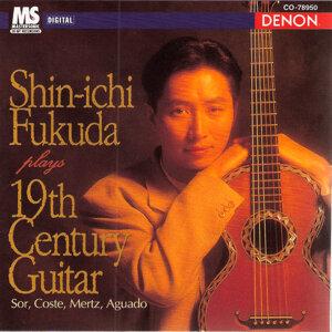Shin-ichi Fukuda [Artist] Foto artis
