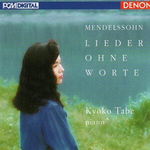 Kyoko Tabe [Artist] Foto artis