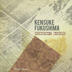 Kensuke Fukushima 歌手頭像