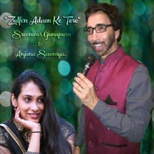 Sreenivas Gunupuru, Anjana Sowmya Foto artis