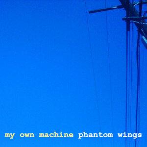 My Own Machine Foto artis