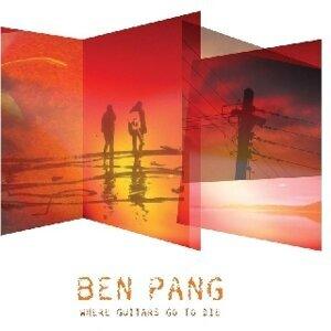 Ben Pang