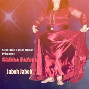 Chikha Fatima Foto artis