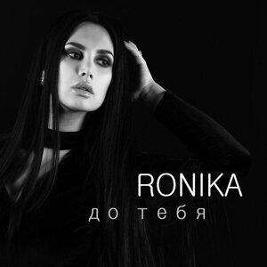 Ronika