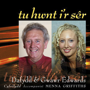 Dafydd Edwards/Gwawr Edwards 歌手頭像