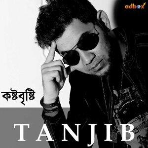 Tanjib Sarowar 歌手頭像